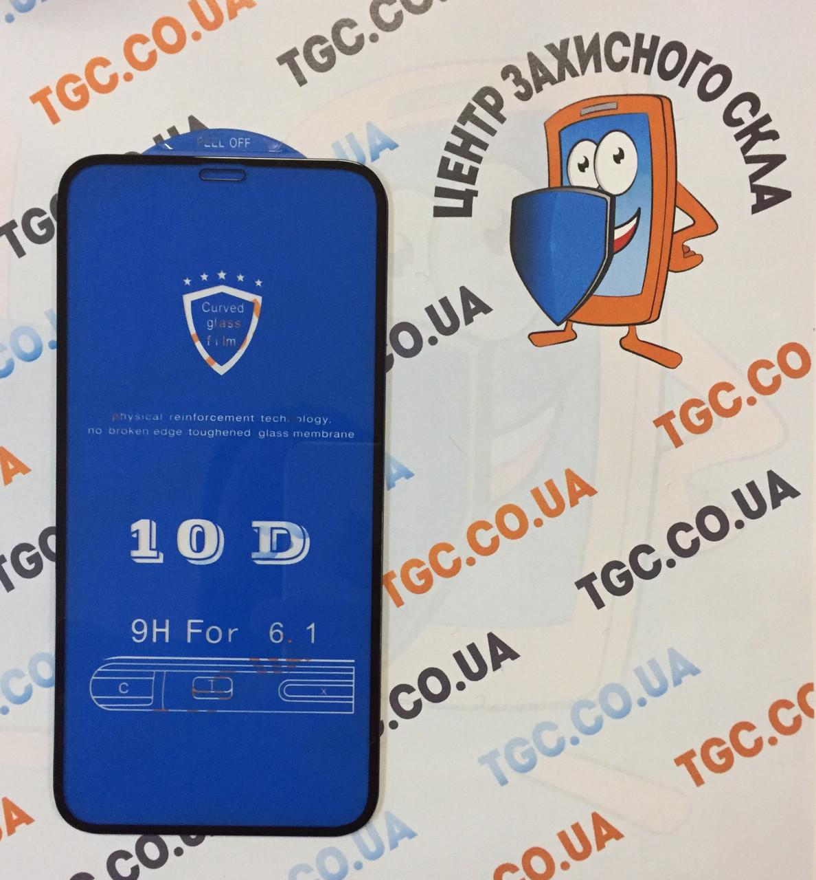 Защитное стекло 10D для iPhone Xr black