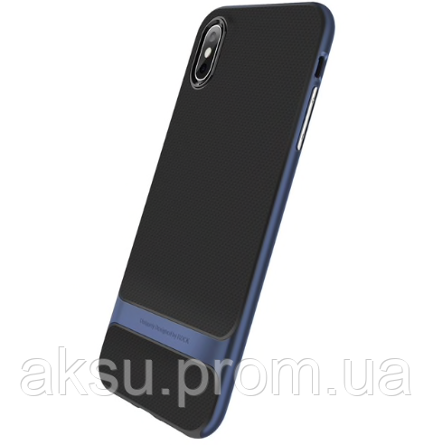 Чехол для iPhone Xr Rock Royce (Blue)