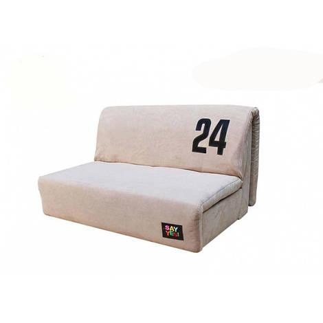 Раскладной ортопедический Диван-кровать Хеппи (Happy) ширина 170 см.