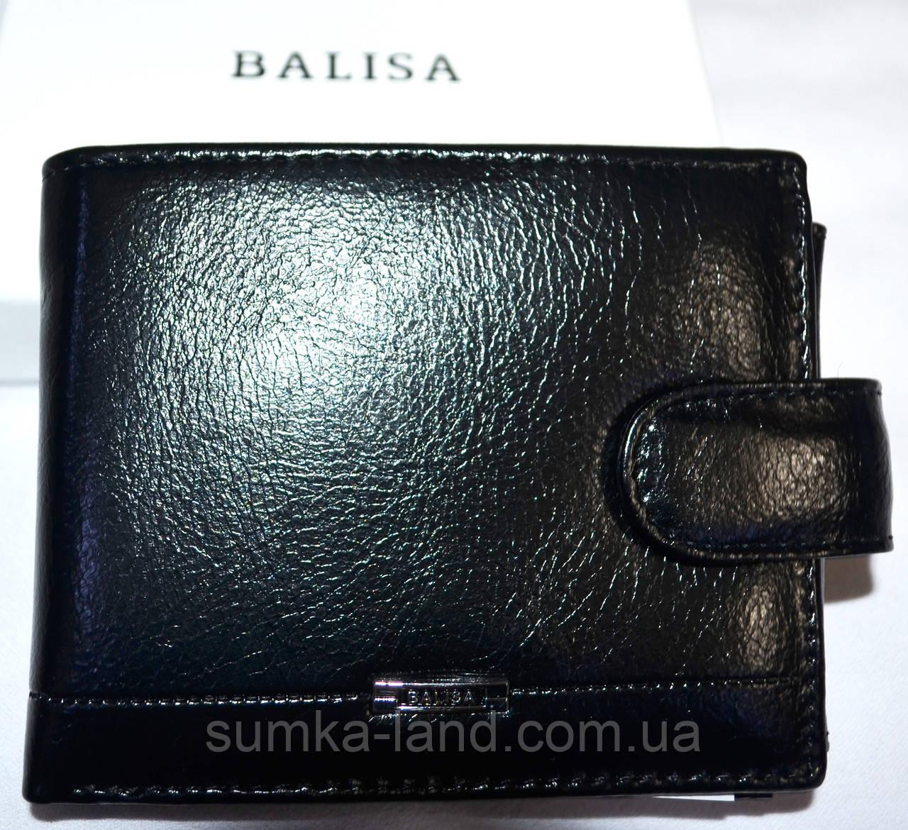 Мужской черный кошелек, портмоне Balisa из искусственной кожи на кнопке 11,5*10 см