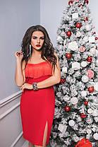 Платье БАТАЛ  в расцветках бахрома 703045, фото 3
