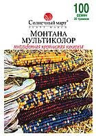 Насіння  Кукурудза Монтана Мультіколор 30 г
