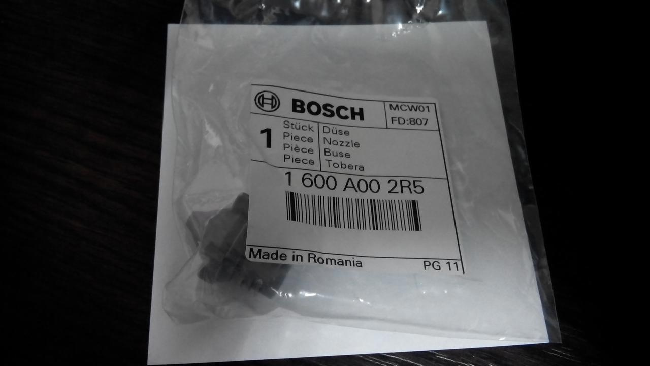 Сопло для краскопульта Bosch PFS 1000/2000 (1600A002R5) оригинал