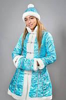 Карнавальный костюм Снегурочка модная бирюза