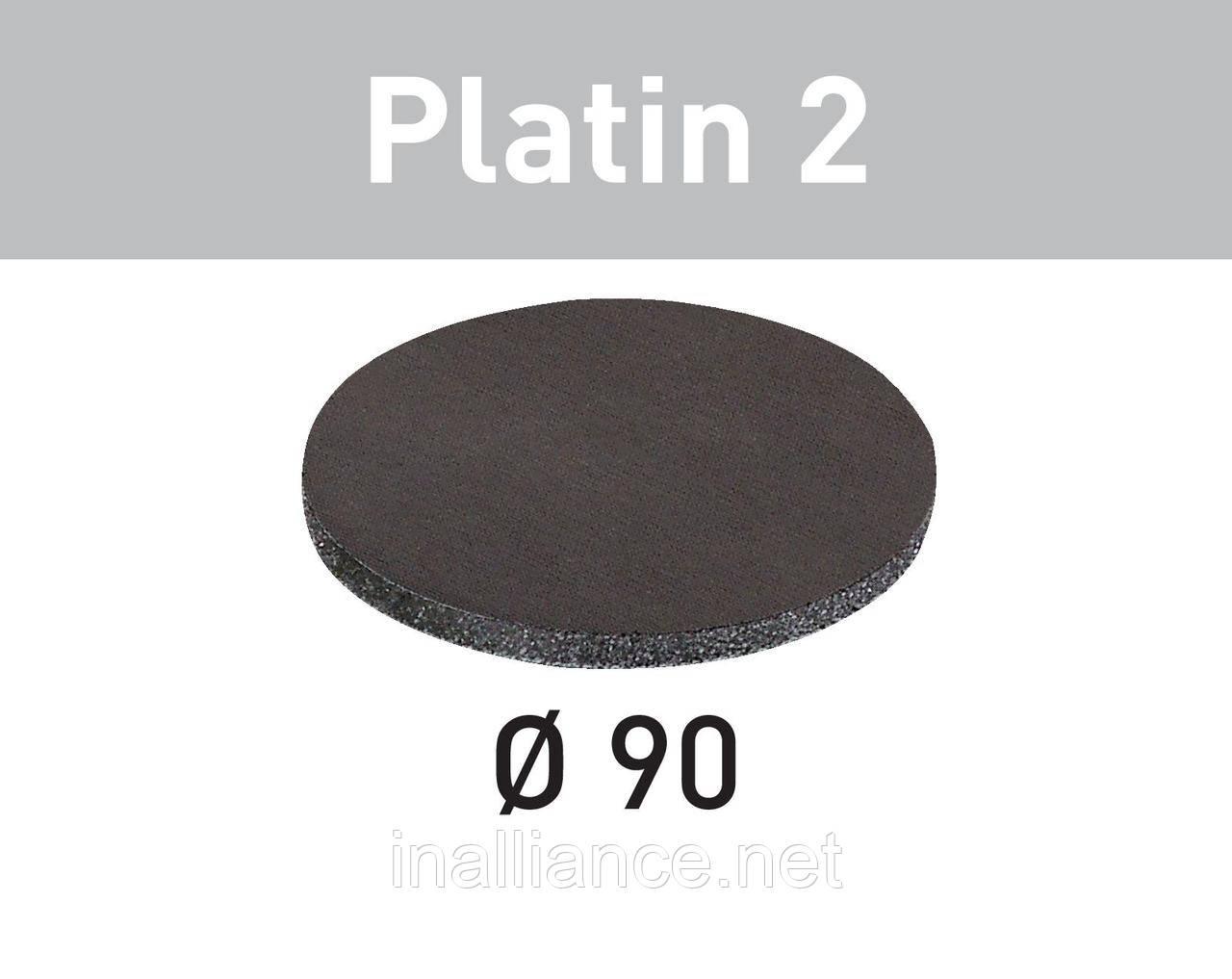 Шлифовальные круги Platin 2 STF D 90/0 S1000 PL2/15 Festool 498323, фото 1