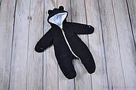 Меховой комбинезон для новорожденных, цвет темно-синий, 0-3 мес, фото 1