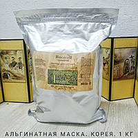 Альгинатная маска Green tea регенерирующее и тoнизиpyющee действие  Rooicell Корея 1 кг