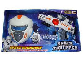 Игровой набор Пистолет SPACE с маской
