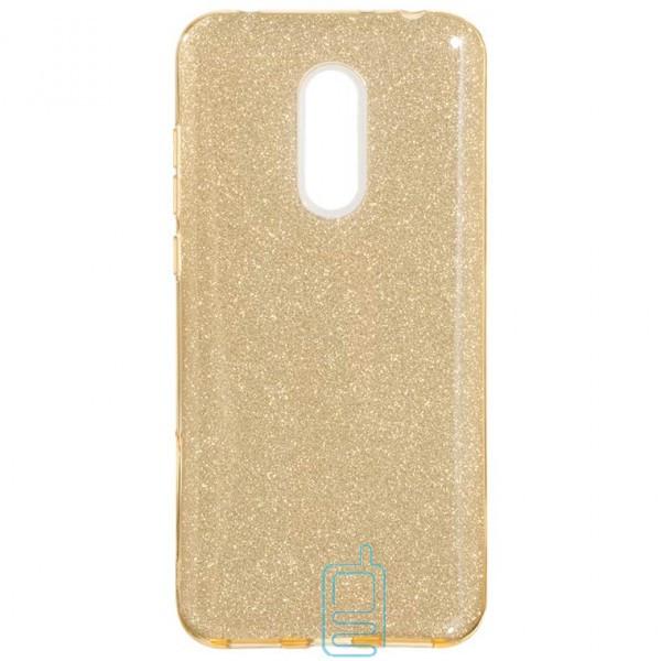 Чехол силиконовый Shine Xiaomi Redmi 5 Plus золотистый