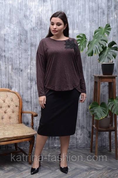 Женский комплект: кофта и юбка больших размеров (2 цвета)