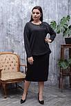 Женский комплект: кофта и юбка больших размеров (2 цвета), фото 2