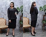 Женский комплект: кофта и юбка больших размеров (2 цвета), фото 4