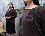 Женский комплект: кофта и юбка больших размеров (2 цвета), фото 5