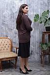 Женский комплект: кофта и юбка больших размеров (2 цвета), фото 3
