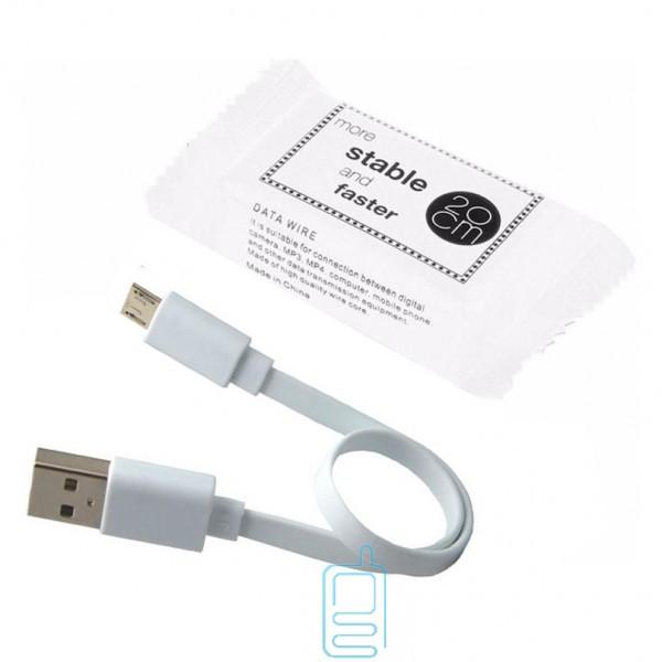 Кабель USB - Micro (плоский шнур) 0.2m белый