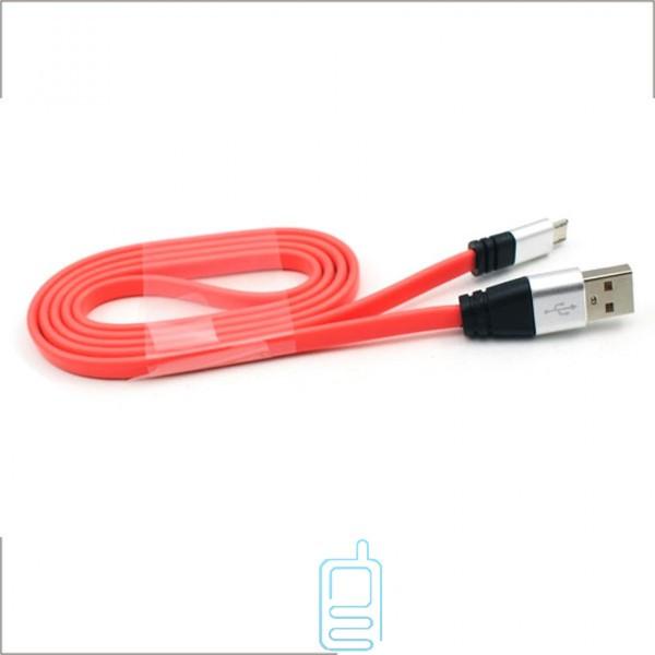 Кабель USB - Micro (плоский шнур) 1m красный