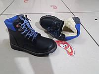 Ботинки зима 29р-19.2 см кожа мех овчина JG