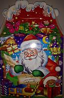 Новогодние коробки для конфет (700грам) 009