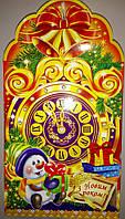 Новогодние коробки для конфет (700грам) 010