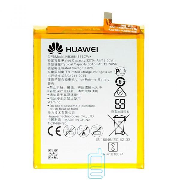 Аккумулятор Huawei HB386483ECW 3340 mAh для Honor 6x, Mate 9 Lite AAAA/Original тех.пакет