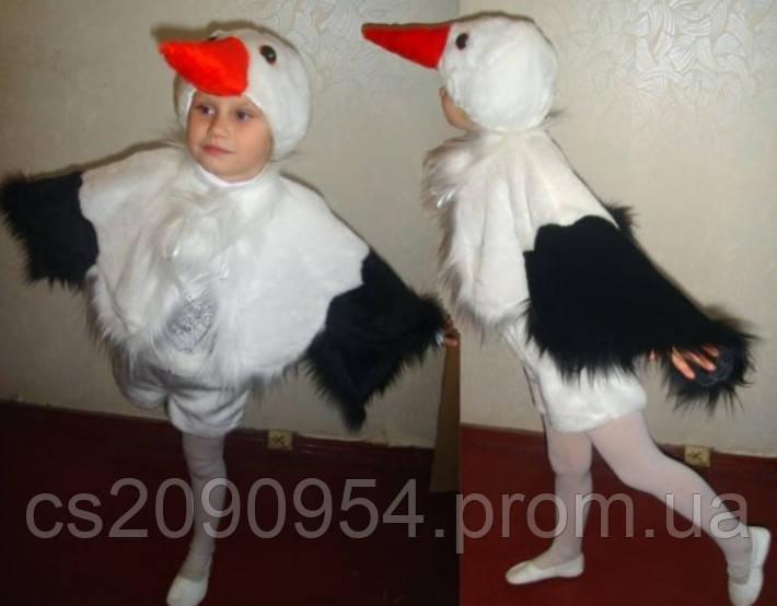 Карнавальный (новогодний) костюм Аист для девочки и мальчика