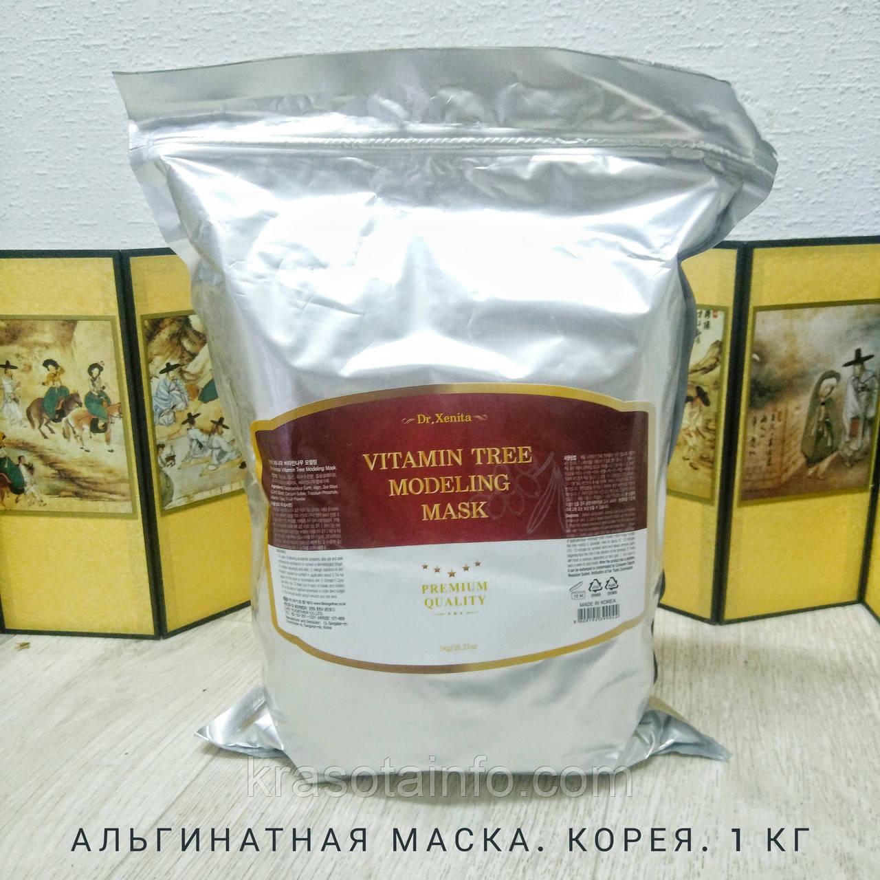 Альгинатная маска Vitamin tree питательное и осветляющее действие  Rooicell Корея 1 кг