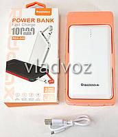 Повербанк повер банк power bank портативный дополнительный аккумулятор зарядка 10000 Mah белый RDX-245