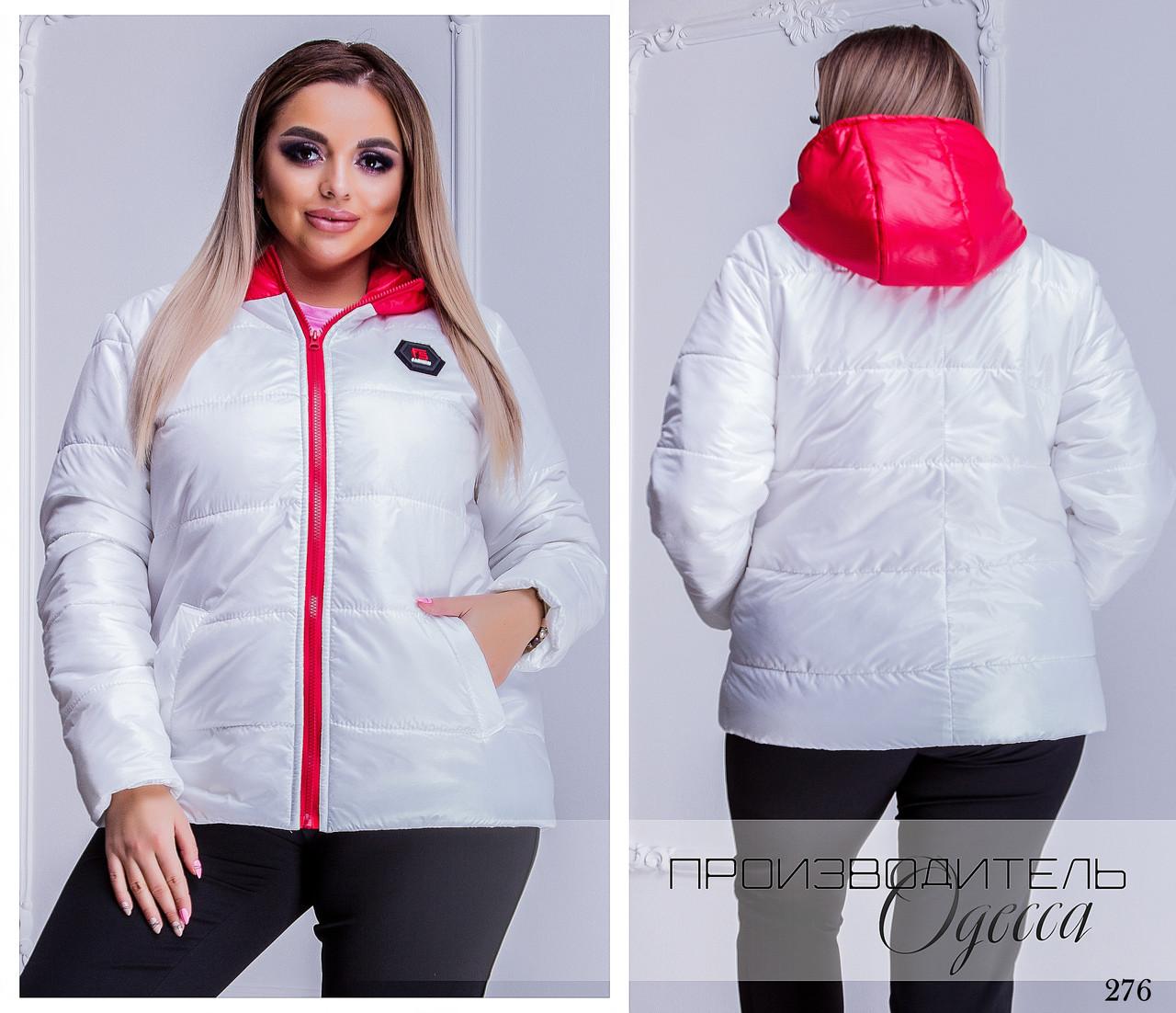 Куртка короткая с капюшоном плащевка+150 синтепон 44-46,46-48,48-50,50-52,52-54,54-56