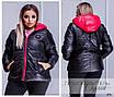 Куртка короткая с капюшоном плащевка+150 синтепон 44-46,46-48,48-50,50-52,52-54,54-56, фото 3