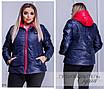 Куртка короткая с капюшоном плащевка+150 синтепон 44-46,46-48,48-50,50-52,52-54,54-56, фото 2