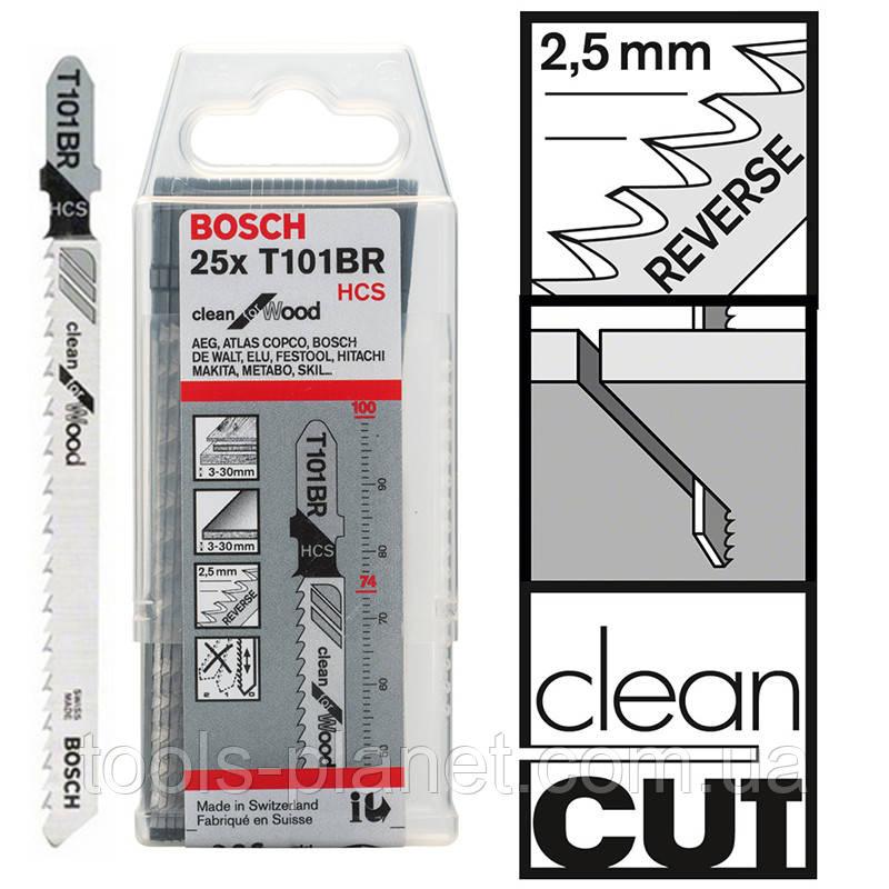 Пилка для лобзика Bosch T 101 BR, HCS 25 шт/упак.