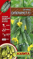 Семена  Огурец самоопыляющийся  Суперхруст F1,  0,25 грамма Аэлита