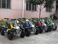 Квадроцикл Energi 50cc