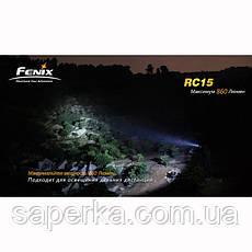 Фонарь Fenix RC15 Cree XM-L (U2), фото 3