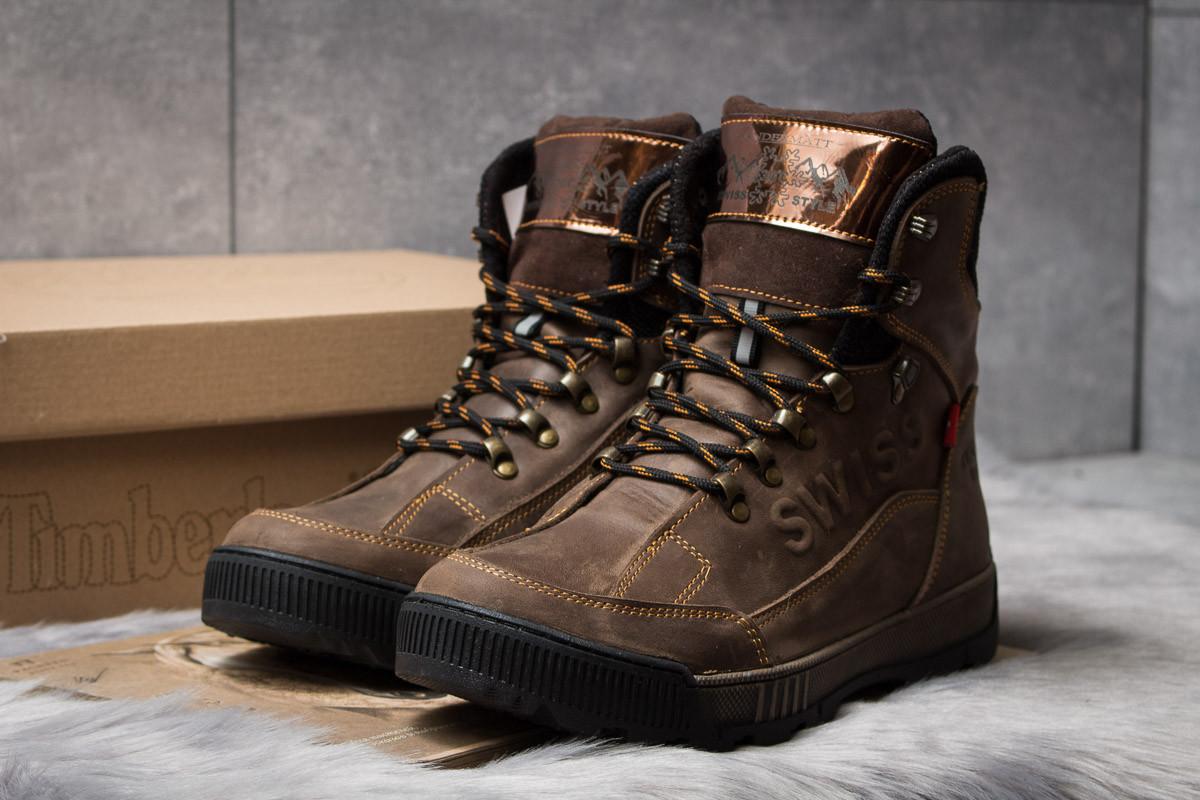 Зимние ботинки  на меху Switzerland Swiss, коричневые (30643) размеры в наличии ►(нет на складе)