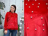Женская бархатная кофточка больших размеров с жемчугом (3 цвета), фото 5