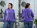 Женская бархатная кофточка больших размеров с жемчугом (3 цвета), фото 7