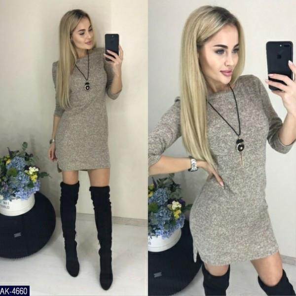 fd74cc96b8f Женское платье из ангоры софт тёплое асимметричное - RUSH STORE  интернет-магазин женской одежды в