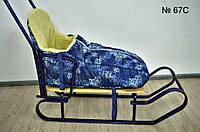 Конверт Marselle New детский зимний в санки на меху