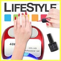 Сушилка для ногтей Beauty nail 18K 48W