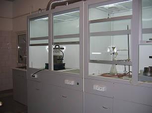 Вытяжные лабораторные шкафы