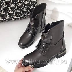 7a77520d401ee6 Зимове взуття. Товары и услуги компании