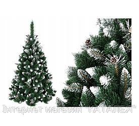 """Сосна новорічна """"Зимова красуня"""" на пластиковій підставці 180 см"""