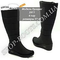 Прогресс Сервис оптом в Хмельницком - все товары на маркетплейсе Prom.ua d5f142d2d8629