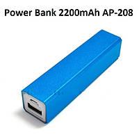 Зарядное устройство Power Bank AP-208 обьемом 2200 mAh с переходником micro USB, фото 1