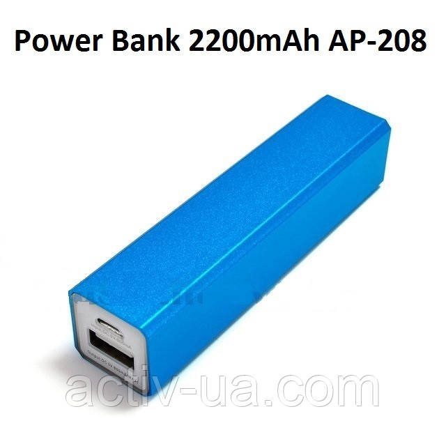 Зарядное устройство Power Bank AP-208 обьемом 2200 mAh с переходником micro USB