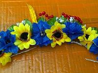Атласные цветочки 3979, фото 1
