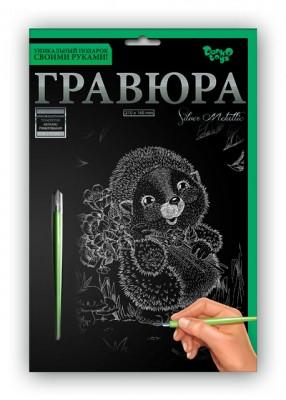 "Набор для творчества ""Гравюра"" А5"
