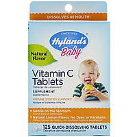 Hylands, Для малышей, Таблетки с витамином C, Натуральный лимонный вкус, 125 быстрорастворимых таблеток