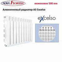 Алюминиевый радиатор NovaFlorida Excelso A3 500/100 (Италия)